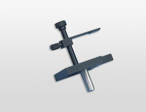 Object holder
